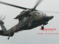 [JGSDF][自衛隊][陸上自衛隊][陸自][多用途ヘリ][総火演]UH-60JA(陸自バージョン)