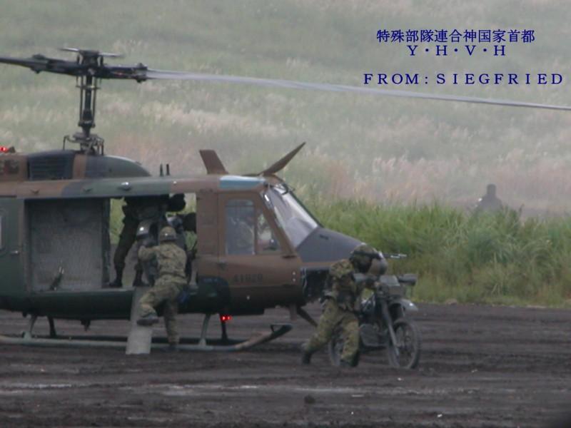UH-60JAから降車するKLX250