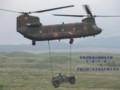 [自衛隊][陸上自衛隊][陸自][JGSDF][総合火力演習][総火演][輸送ヘリ][TRANSPORT HELICOPTER][川崎重工業][KAWASAKI HEAVY INDUSTRIES]CH-47J チヌーク その1