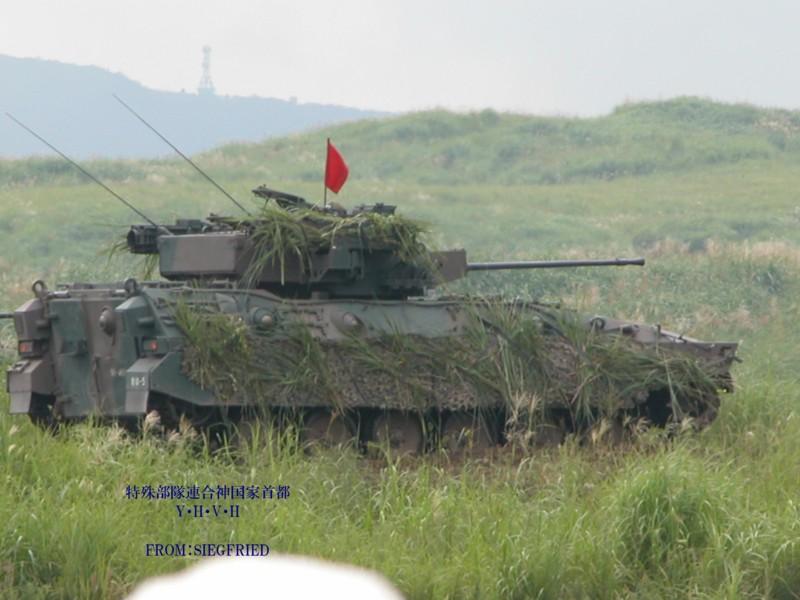 個別「 自衛隊 陸上自衛隊 陸自 Jgsdf 総合火力演習 総火演 装甲車 Ifv Infantry