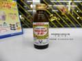 [DRINK][大正製薬][リポビタン][栄養ドリンク]リポビタンDスーパー (大好物)