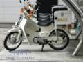 [警察][千葉県警][POLICE][オートバイ][スーパーカブ][本田技研工業][HONDAMOTOR]警察仕様 スーパーカブ90 (千葉県警)
