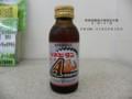 [DRINK][大正製薬][リポビタン][栄養ドリンク]リポビタンエース (不味い)