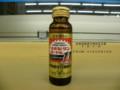 [DRINK][大正製薬][リポビタン][栄養ドリンク]リポビタンローヤル11 (大好物)