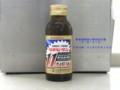 [DRINK][大正製薬][リポビタン][栄養ドリンク]リポビタン11NEW