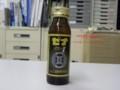 [DRINK][大正製薬][ゼナ][栄養ドリンク]ゼナF0-1(箱開封)