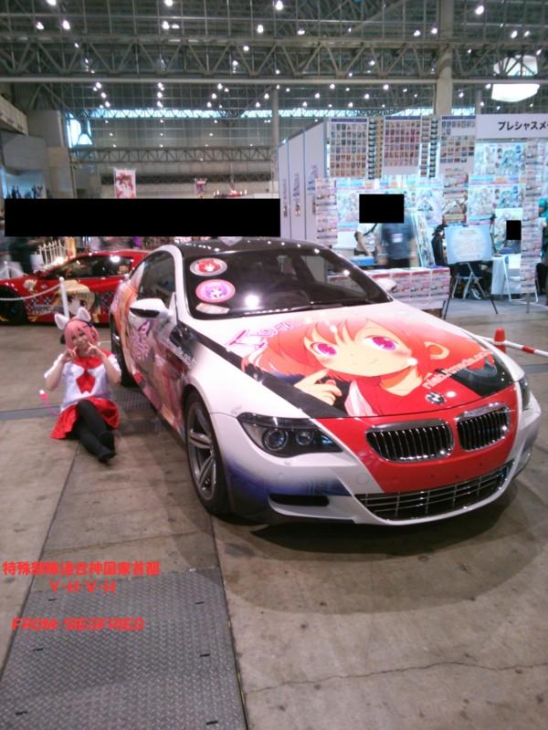 BMW M6 クーペ (ねとらぼITちゃん塗装)