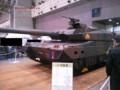 [自衛隊][陸上自衛隊][陸自][JGSDF][ニコニコ超会議][戦車][MBT][MAIN BATTLE TANK][三菱重工業][日本製鋼所]10式戦車 その1