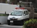 [警察][警視庁][POLICE][パトロールカー][パトカー][ミニパト][スズキ][SUZUKI][SUZUKIMOTORCORPORATION][ソリオ]小型警ら車 ソリオ (警視庁)
