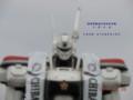[機動警察パトレイバー][MOBILE POLICE PATLABOR][レイバー][イングラム][警視庁][POLICE][篠原重工業]AV-98 INGRAM (正面ズームUP) その6