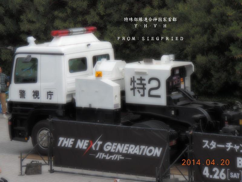 98式特殊運搬車 (後ろ斜め) その1