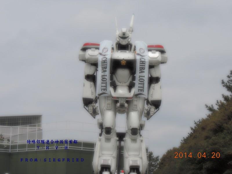 AV-98 INGRAM (正面) その9