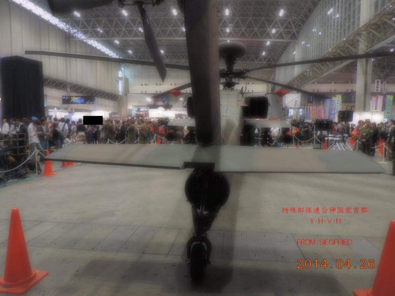 AH-64D アパッチロングボウ その5
