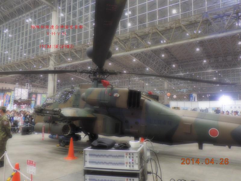 AH-64D アパッチ・ロングボウ その6