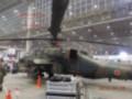 [AH-64D][アパッチ][自衛隊][陸上自衛隊][陸自][JGSDF][ニコニコ超会議][攻撃ヘリ][ATTACK HELICOPTER][富士重工業]AH-64D アパッチ・ロングボウ その6