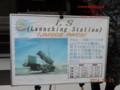 [ペトリオット][自衛隊][航空自衛隊][空自][JASDF][武山駐屯地][対空ミサイル][防空ミサイル][SURFACE TO AIRMISSILE][三菱重工業]地対空誘導弾ペトリオット (SPEC DATA表)