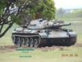 [74式戦車][自衛隊][陸上自衛隊][陸自][JGSDF][武山駐屯地][戦車][MBT][三菱重工業][日本製鋼所]74式戦車 その2