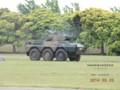 [87式偵察警戒車][自衛隊][陸上自衛隊][陸自][JGSDF][武山駐屯地][偵察戦闘車][装甲車][日本製鋼所][小松製作所]87式偵察警戒車 ブラックアイ その6