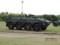 96式装輪装甲車 クーガー その3