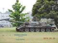 [74式戦車][自衛隊][陸上自衛隊][陸自][JGSDF][武山駐屯地][戦車][MBT][三菱重工業][日本製鋼所]74式戦車 その4
