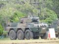 [87式偵察警戒車][自衛隊][陸上自衛隊][陸自][JGSDF][武山駐屯地][偵察戦闘車][装甲車][RCV][小松製作所]87式偵察警戒車 ブラックアイ その3