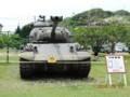 [61式戦車][自衛隊][陸上自衛隊][陸自][JGSDF][武山駐屯地][戦車][MBT][三菱重工業][日本製鋼所]61式戦車 [OD色] その1