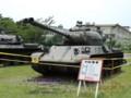 [61式戦車][自衛隊][陸上自衛隊][陸自][JGSDF][武山駐屯地][戦車][MAIN BATTLE TANK][MBT][三菱重工業]61式戦車 [OD色] その2