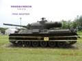 [61式戦車][自衛隊][陸上自衛隊][陸自][JGSDF][武山駐屯地][戦車][MBT][三菱重工業][日本製鋼所]61式戦車 [OD色] その3