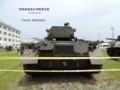 [61式戦車][自衛隊][陸上自衛隊][陸自][JGSDF][武山駐屯地][戦車][MBT][三菱重工業][日本製鋼所]61式戦車 [OD色] その4