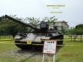 [74式戦車][自衛隊][陸上自衛隊][陸自][JGSDF][武山駐屯地][戦車][MBT][三菱重工業][日本製鋼所]74式戦車 [OD色] その2