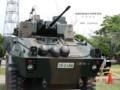 [自衛隊][陸上自衛隊][陸自][JGSDF][武山駐屯地][偵察戦闘車][RECONNAISSANCE COMBAT VEHICLE][装甲車][日本製鋼所][小松製作所]87式偵察警戒車 ブラックアイ その2
