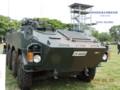 [96式装輪装甲車][自衛隊][陸上自衛隊][陸自][JGSDF][武山駐屯地][装甲兵員輸送車][装甲車][ARMORED CAR][小松製作所]96式装輪装甲車 クーガー その1