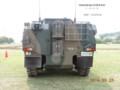 [87式偵察警戒車][自衛隊][陸上自衛隊][陸自][JGSDF][武山駐屯地][偵察戦闘車][装甲車][RCV][小松製作所]87式偵察警戒車 ブラックアイ その5