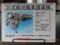 01式軽対戦車誘導弾 ラット (SPEC DATA表)