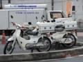 [警察][埼玉県警][ポリス][POLICE][オートバイ][スーパーカブ][本田技研工業][HONDAMOTOR]警察仕様 スーパーカブ90 (埼玉県警)