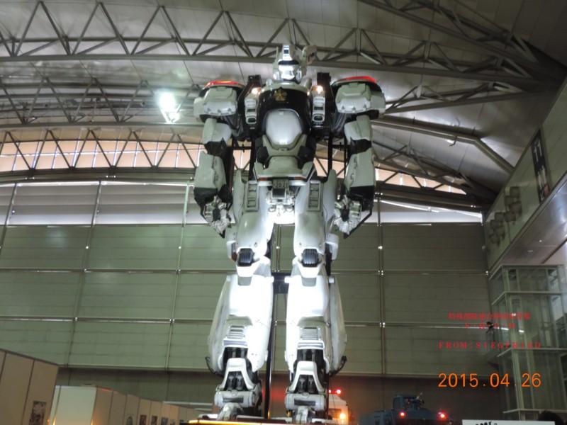 AV-98 INGRAM (正面) その13