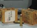 [機動警察パトレイバー][MOBILE POLICE PATLABOR][弾薬][AMMO][警視庁][POLICE][菱井工業][ニコニコ超会議]神原特製九十八式榴弾 (左)、37mm執行実包 (左)