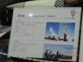 [ペトリオット][自衛隊][航空自衛隊][空自][JASDF][幕張メッセ][ニコニコ超会議][対空ミサイル][防空ミサイル][三菱重工業]地対空誘導弾ペトリオット (DATA表)