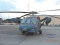 [UH-60J][ブラックホーク][自衛隊][航空自衛隊][空自][JASDF][回転翼][救難ヘリ][横田基地]UH-60J  ブラックホーク (空自版救難ヘリ) その1