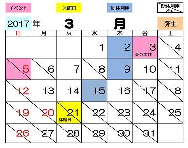 f:id:odoribarogu:20170226112116j:plain