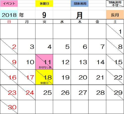 f:id:odoribarogu:20180831140402p:plain