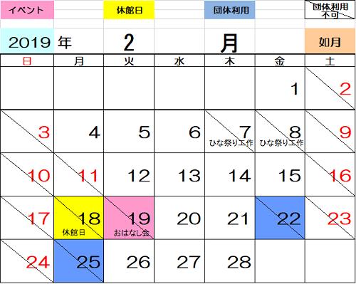 f:id:odoribarogu:20190211132916p:plain