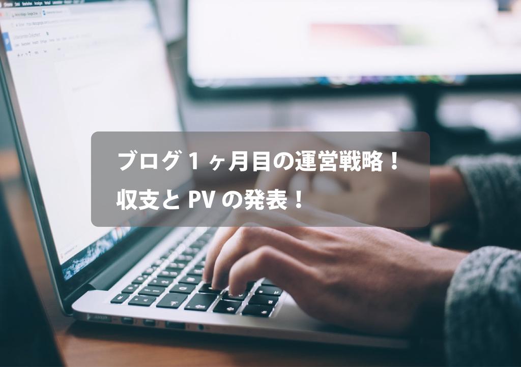 f:id:odoru_kitsune:20190311221302j:plain