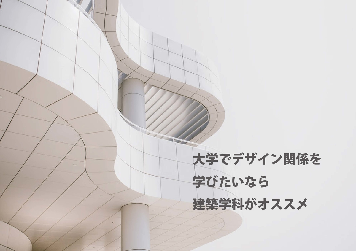 f:id:odoru_kitsune:20190323043425j:plain