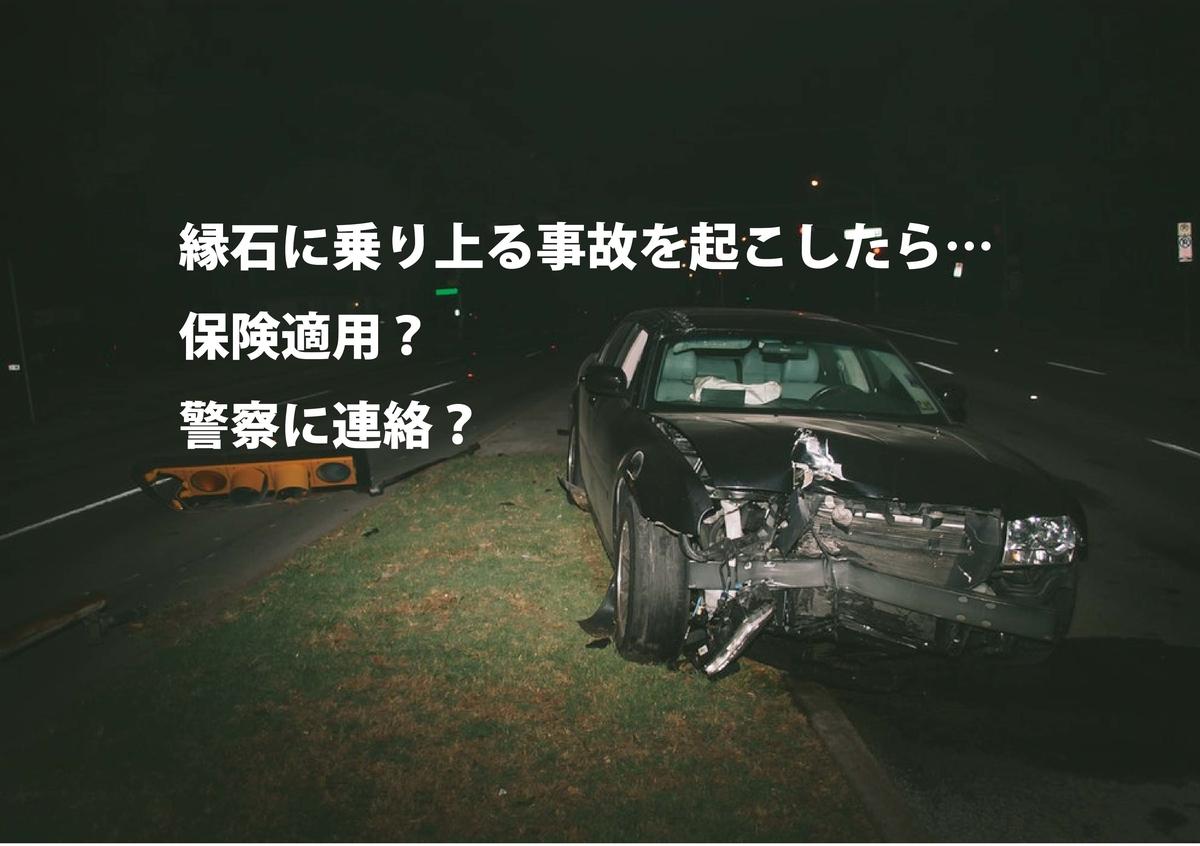 f:id:odoru_kitsune:20190329194139j:plain