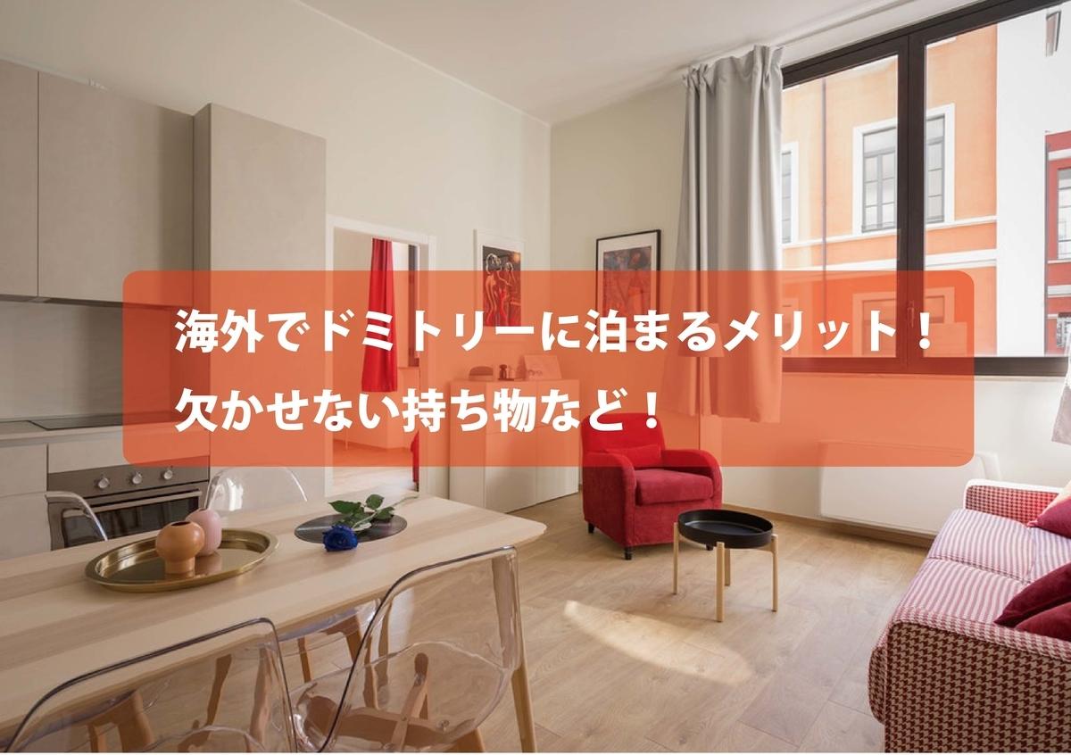 f:id:odoru_kitsune:20190403113758j:plain