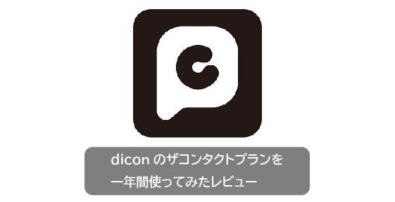 f:id:odoru_kitsune:20191230163530j:image
