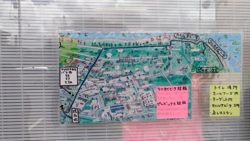 ビーチまでの地図
