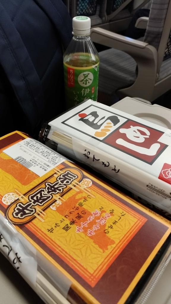 日本の駅弁