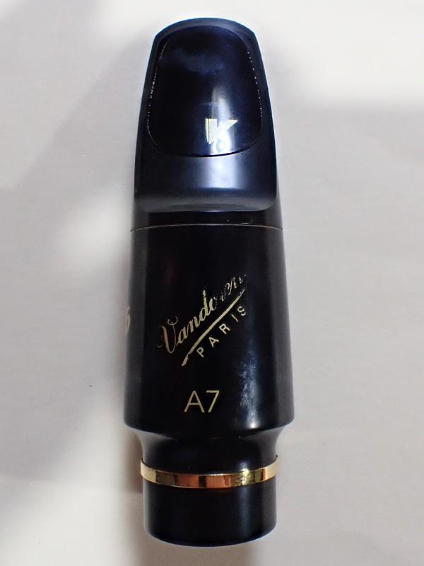 Vandoren A7S+(スモールチャンバー・プラス)